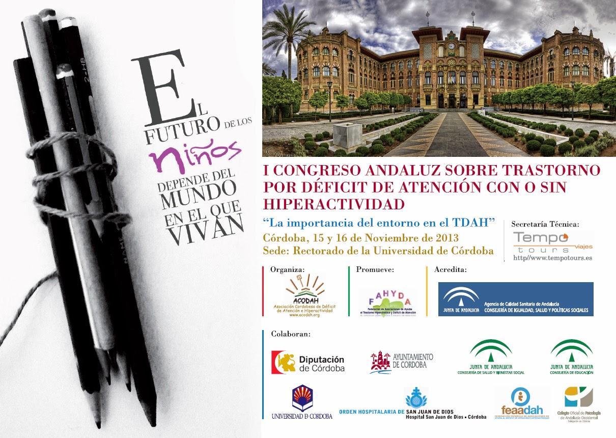Cartel I Congreso Andaluz TDAH (1)